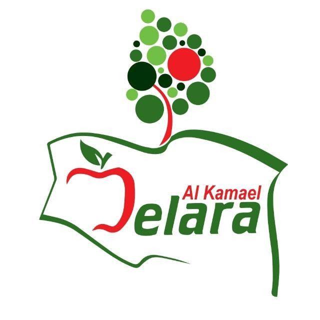 شركة ديلارا الكمائل للصناعات الغذائية والكونسروة
