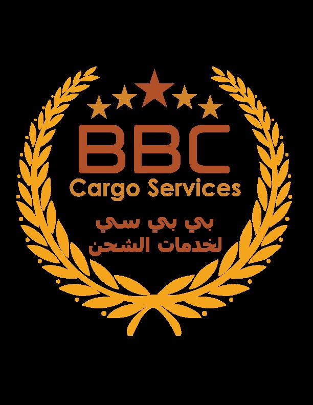 شركة بي بي سي لخدمات الشحن         BBC Cargo and Shipping Services