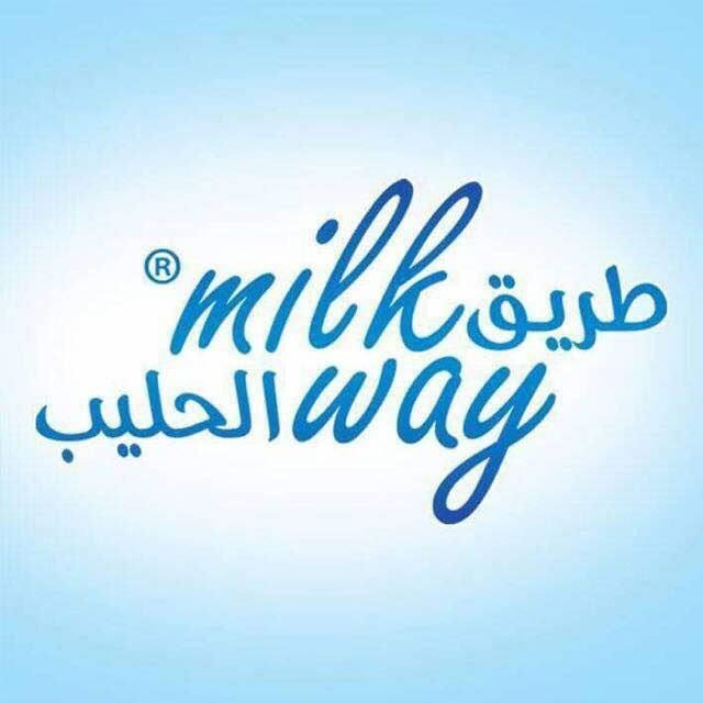 شركة طريق الحليب