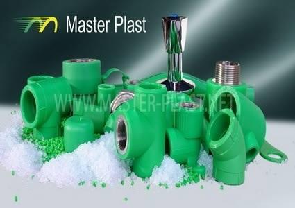 شركة ماستر بلاست   Master plast