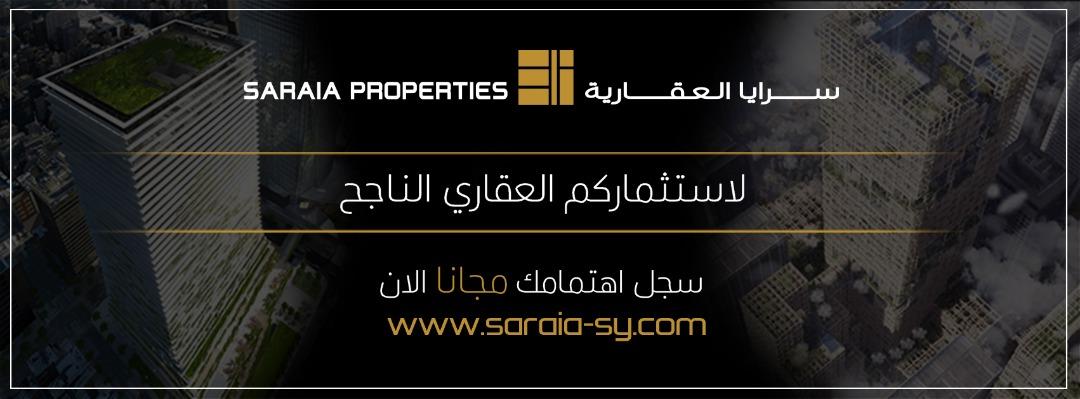 Saraia Properties