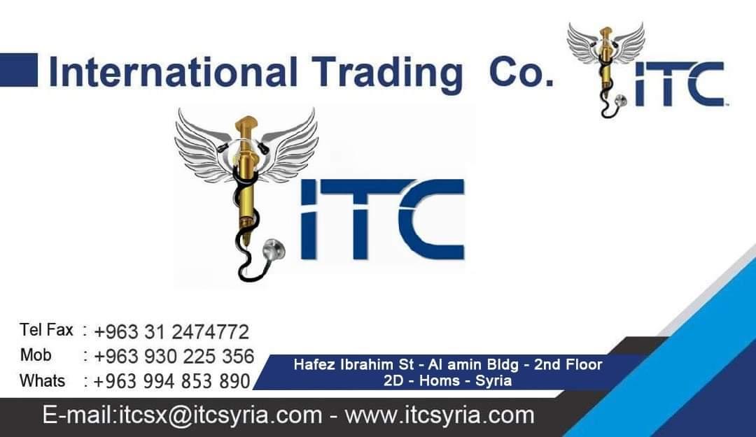 الشركة الدولية للتجارة