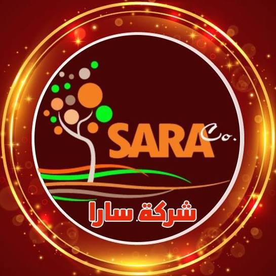 شركة سارا لتصنيع الفحم