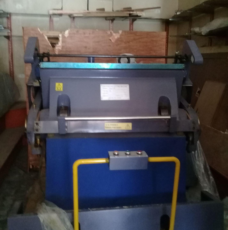 ماكينات مطابع جديدة