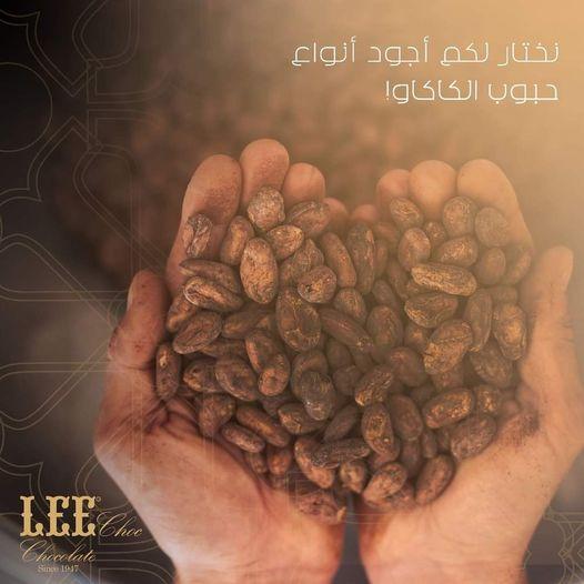 شوكولا ليي-LEE chocolate