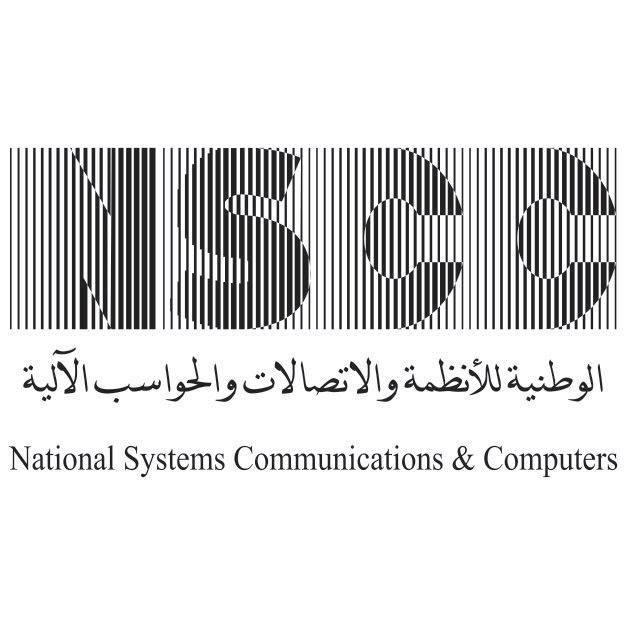 الوطنية للأنظمة والاتصالات والحواسب الألية-NSCC