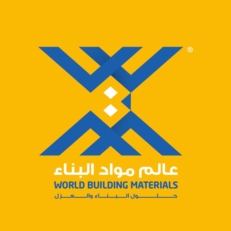 عالم مواد البناء WBM