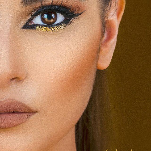 مركز قمر للتجميل - Amar Beauty center