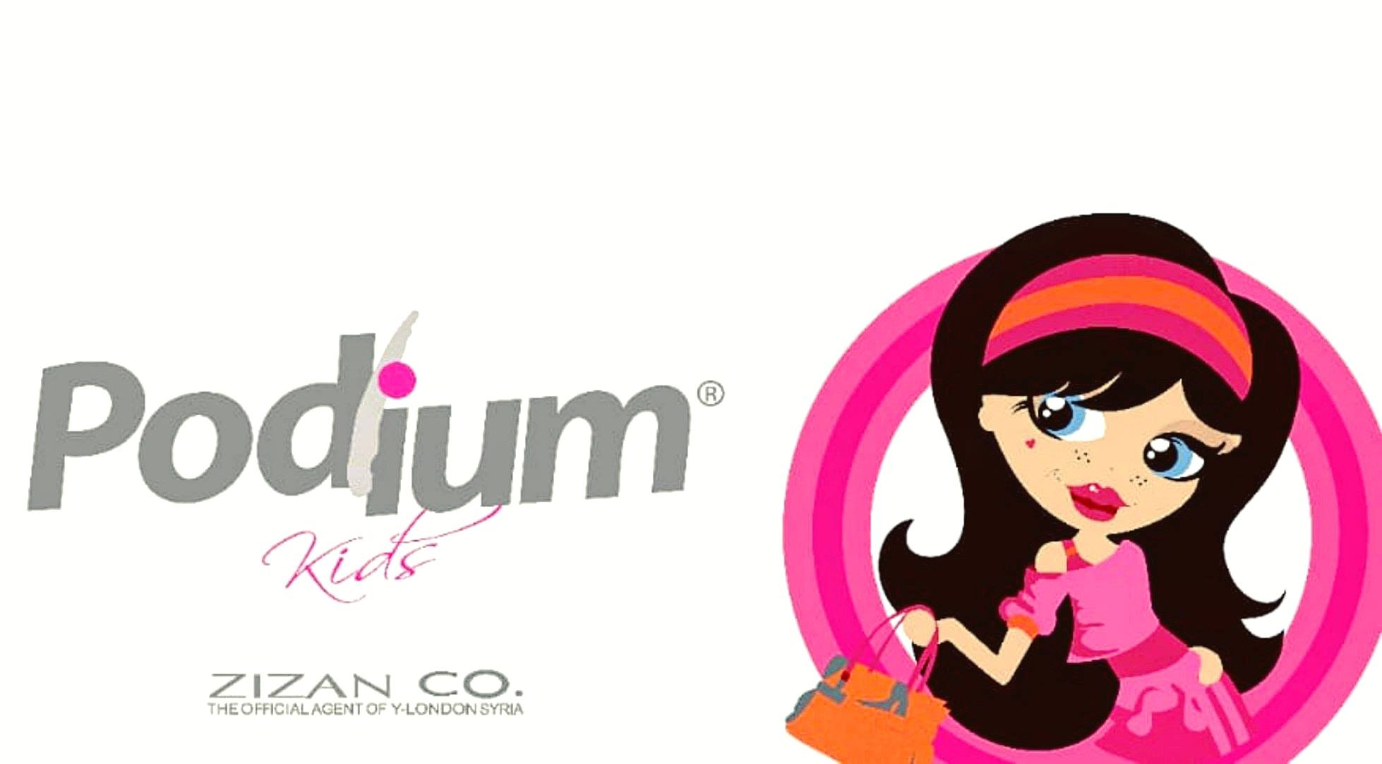 شركة بوديوم - Podium Company