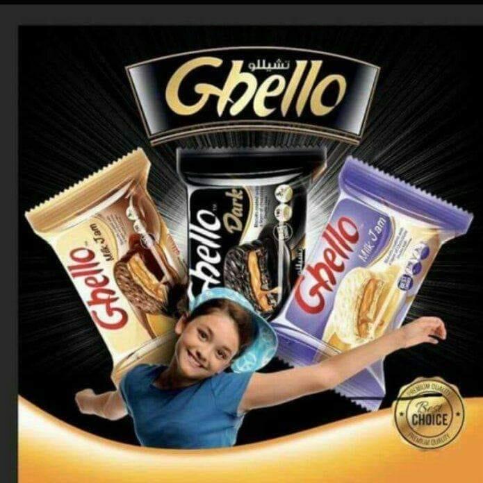 Chello zinb  شركة زينب  للصناعات الغذائية