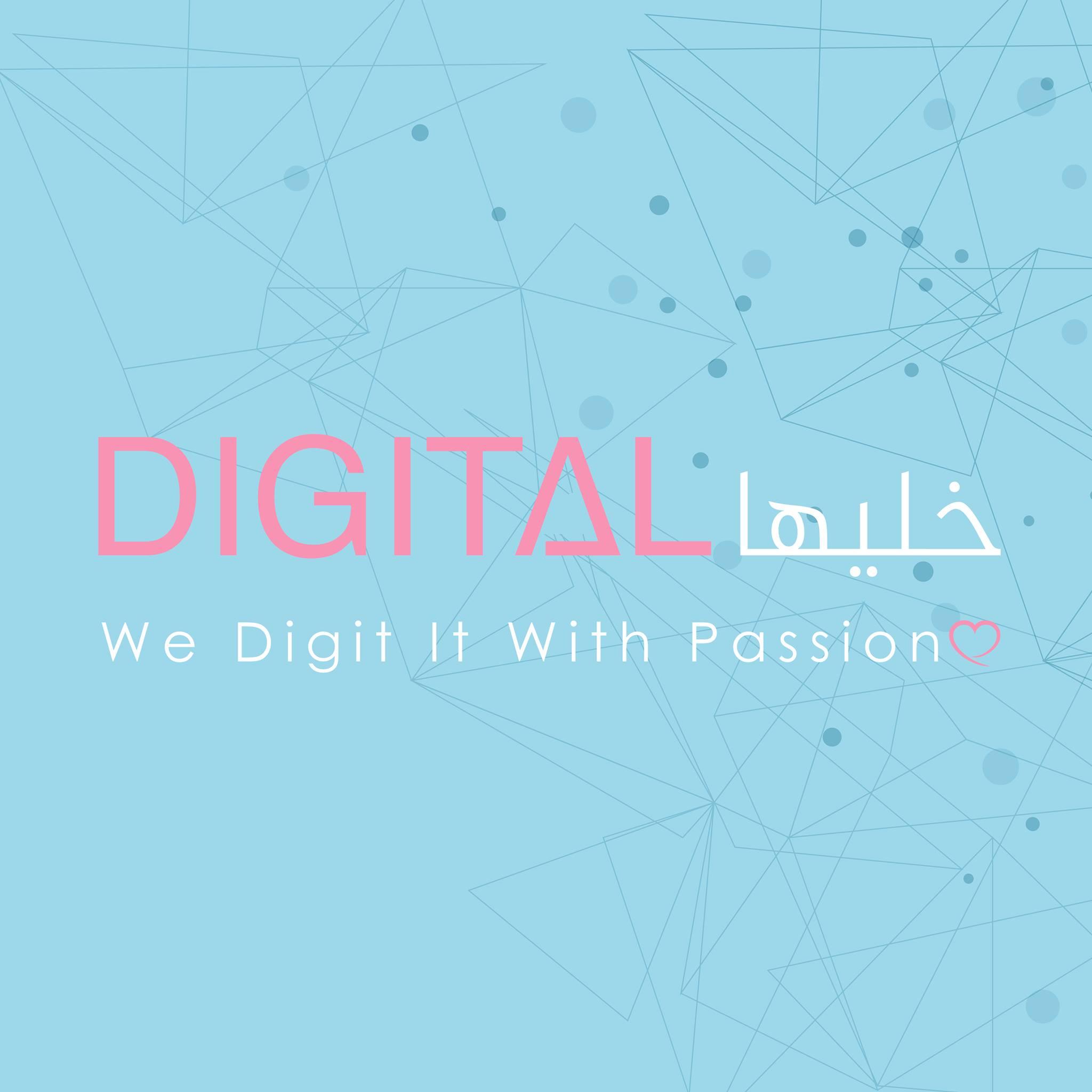 خليها Digital
