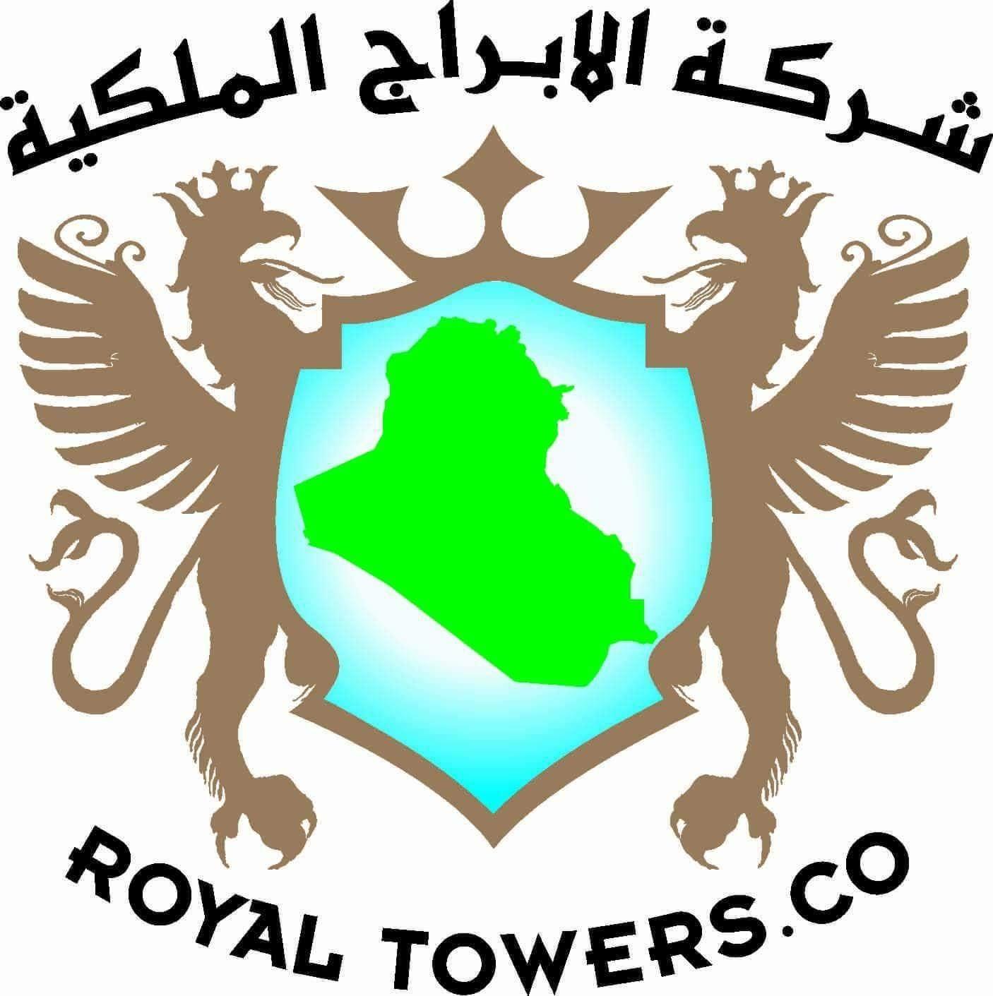 شركة الابراج الملكية للاستثمارات العقارية