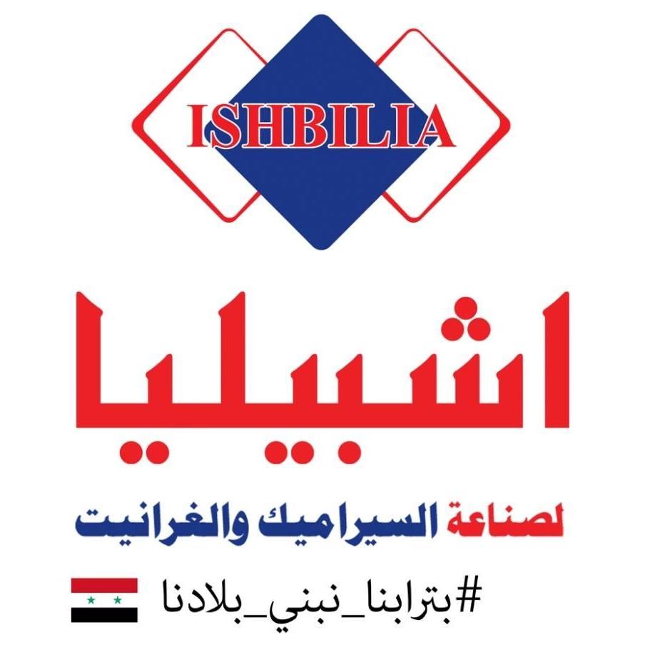 اشبيليا - Ishbilia Ceramic