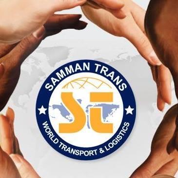 السمان للشحن الدولي - Samman TRANS