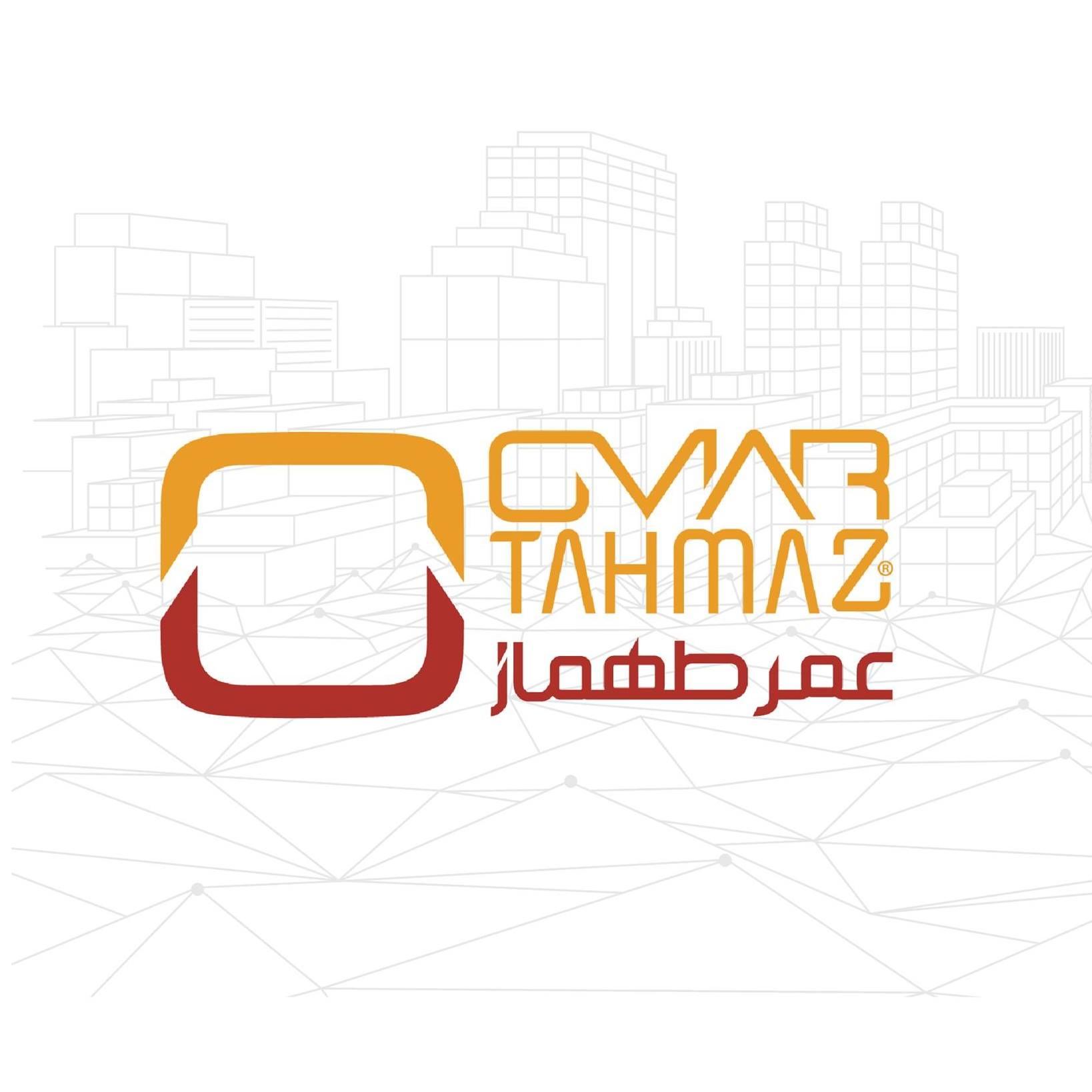 Omar Tahmaz Company / شركة عمر طهماز