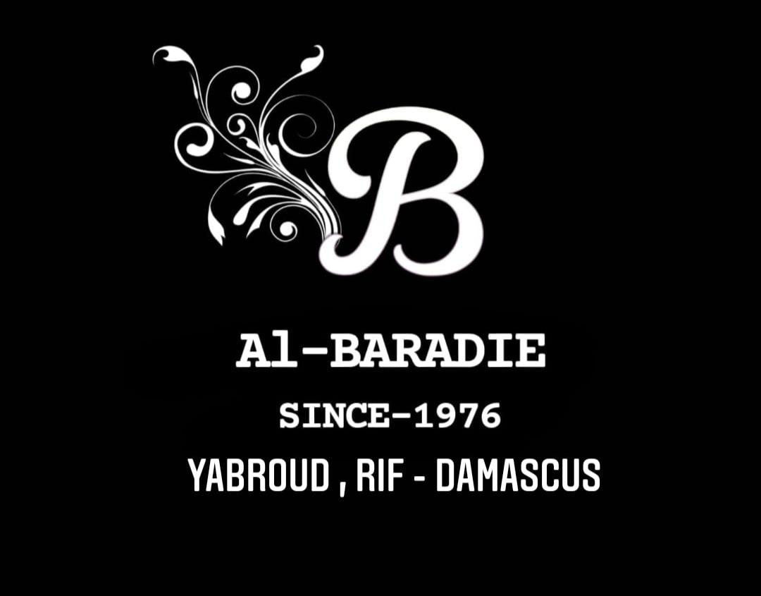 شركة البرادعي للمفروشات /AL BARADIE STNCY