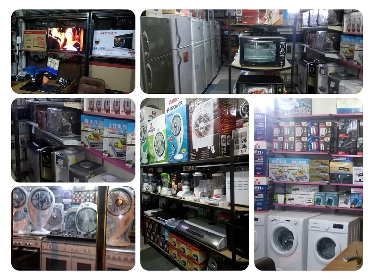 مؤسسة البدر التجارية / Al Badar Commercial