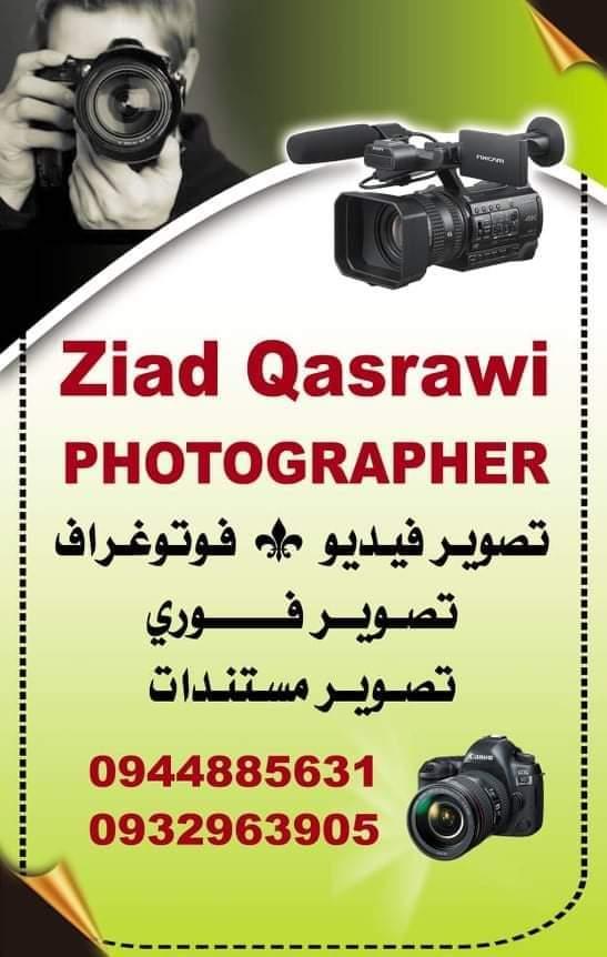 المصور زياد قصراوي