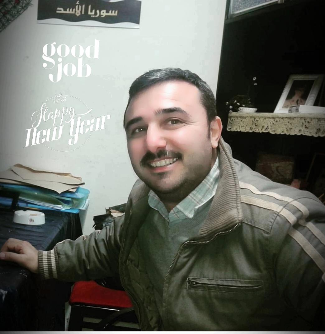 غدير محمد